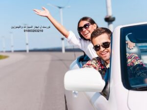 Tourist Car, the best rent car company in Egypt