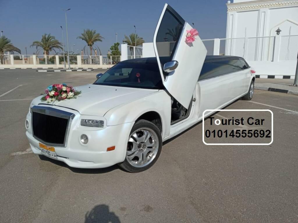 ايجار سيارات زفاف