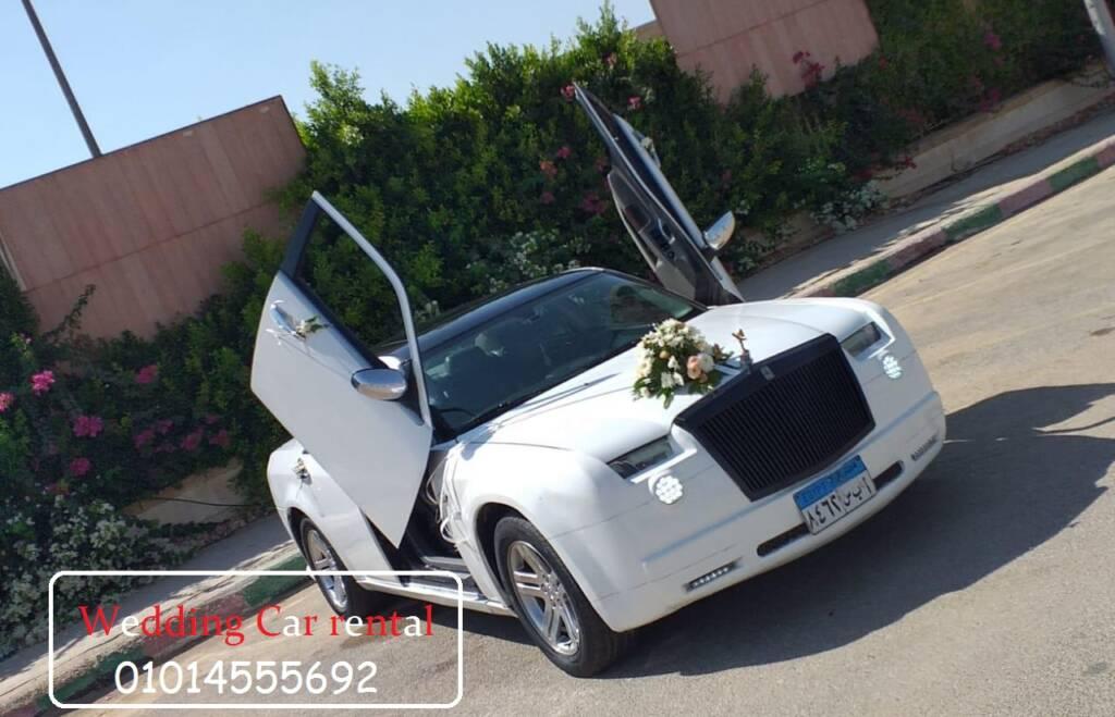 تأجير سيارات زفاف