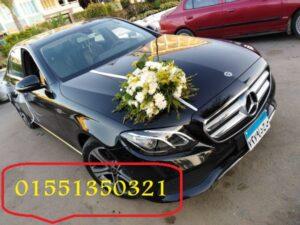 ايجار سيارات زفاف مرسيدس 2020