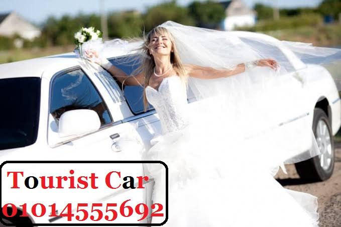 ايجار ليموزين زفاف