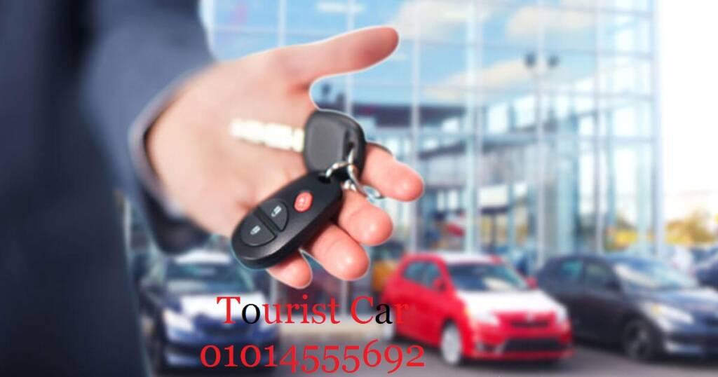 ايجار سيارات | تأجير سيارات