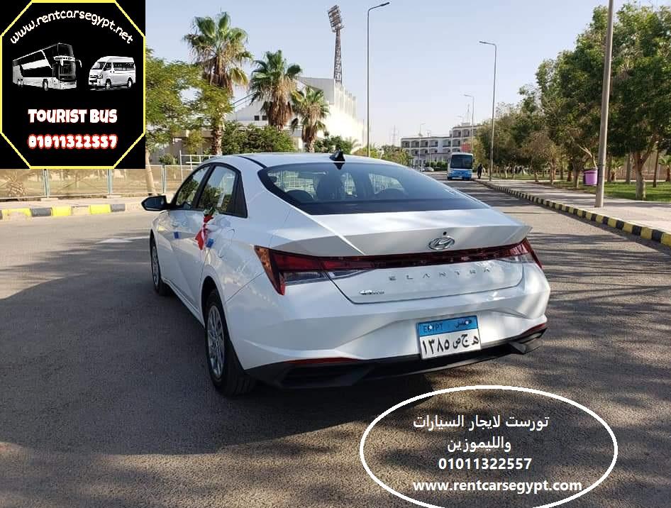 تأجير سيارة النترا 2020 – القاهرة