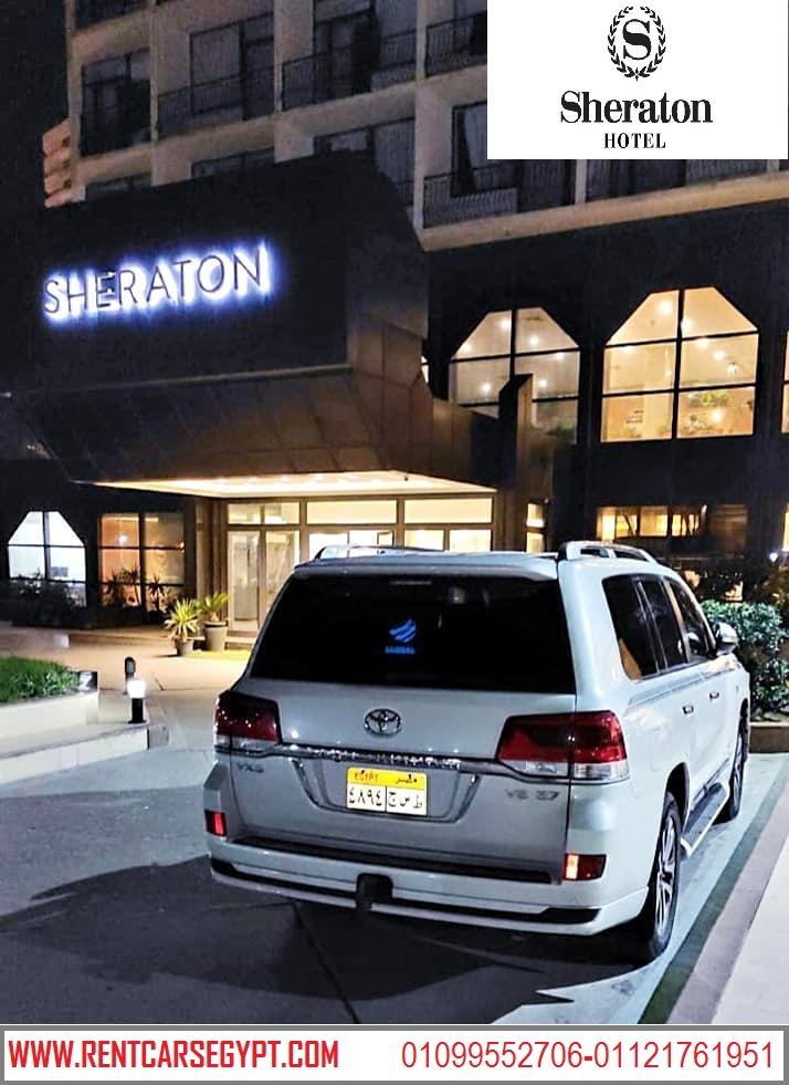ايجار سيارات تويوتا لاند كروزر في مصر |فندق شيراتون