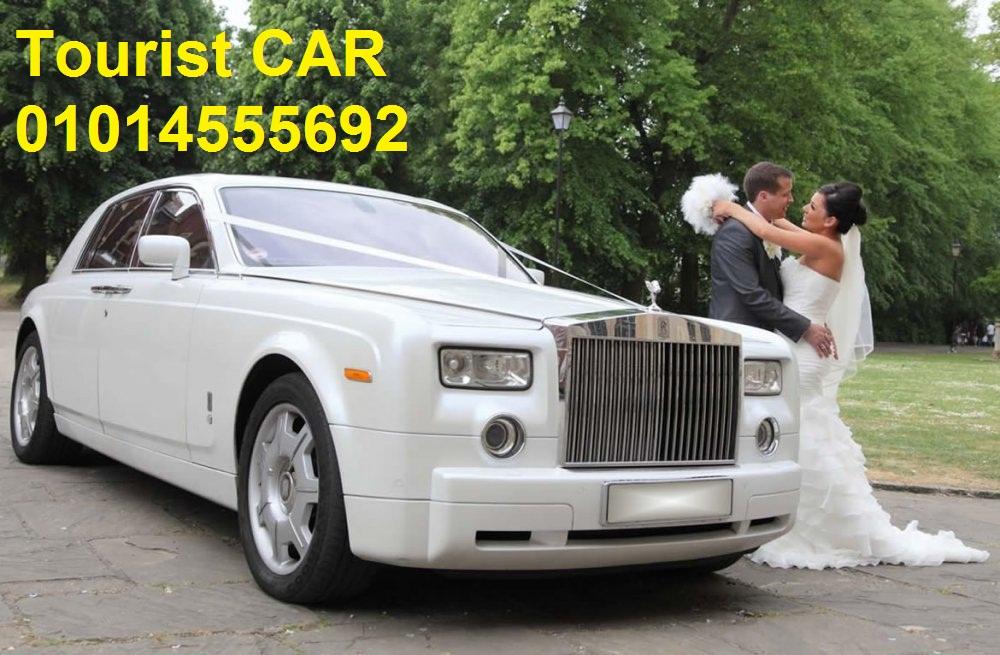 ايجار سيارات زفاف بالقاهرة