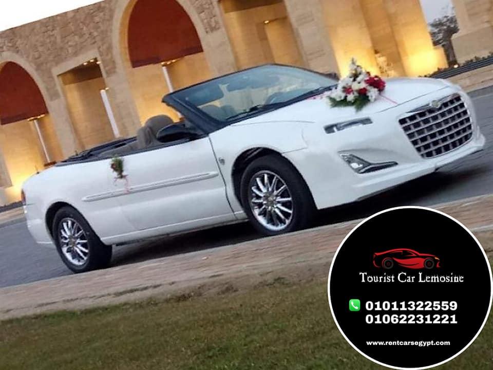 ايجار سيارات زفاف و افراح |Wedding cars