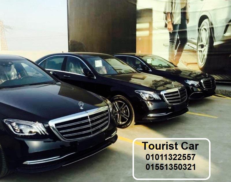 سيارات مرسيدس موديل 2021 للايجار- 01011322557