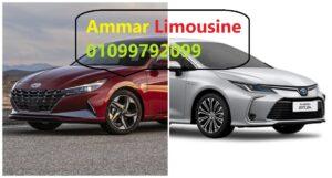 ايجار سيارات مصر السعودية