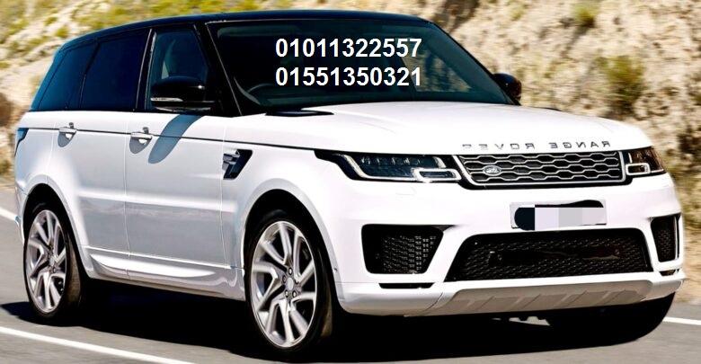 رنج روفر سيارة للايجار مصر - 01011322557