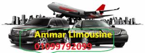 ايجار سيارات للشركات والأفراد