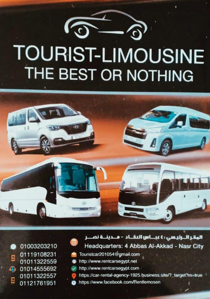 عروض ايجار باصات نقل سياحي