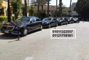 شركات تاجير سيارات مرسيدس في القاهرة