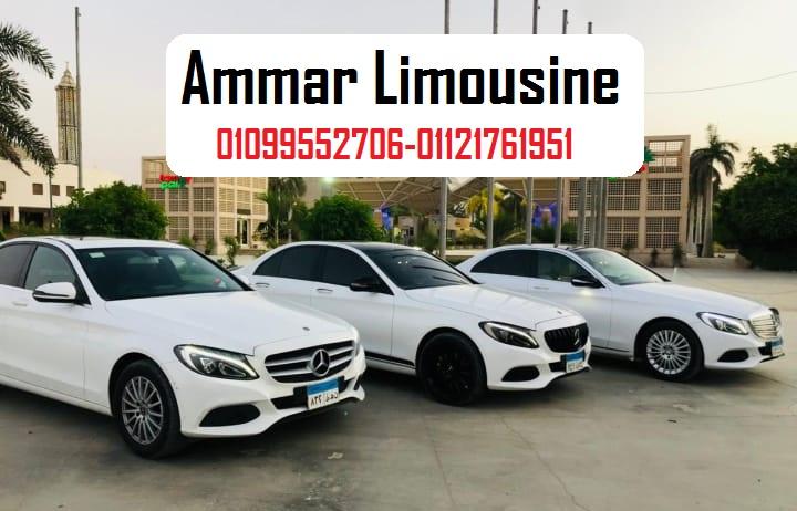 ايجار مرسيدس S400, S450 , E200 , C180